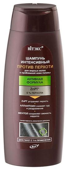 BV Против перхоти Шампунь для для жирных волос и проблемной кожи головы 400 мл