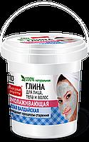 ФК 7750 Глина Белая валдайская для лица, тела и волос омолаживающая 155 мл БАНКА