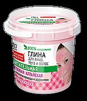 ФК 7756 Глина Розовая Алтайская для лица, тела и волос 155 мл БАНКА