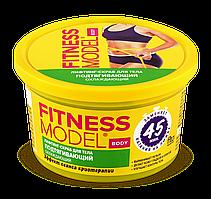 ФК 7798 Fitness Лифтинг-скраб для тела подтягивающий Охлаждающий 250 мл банка