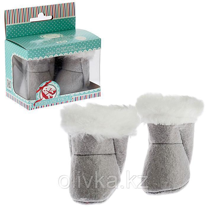 Валенки для кукол 38-43 см, цвет серый