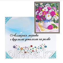 Алмазная мозаика с подрамником, полное заполнение 40×50 см «Цветы»