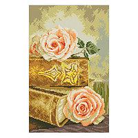 Набор алмазной вышивки «Книги и розы»