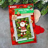 Набор для создания подвесной ёлочной игрушки из фетра «Дедушка Мороз», МИКС, фото 2