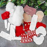 Набор для создания подвесной ёлочной игрушки из фетра «Дедушка Мороз», МИКС, фото 4
