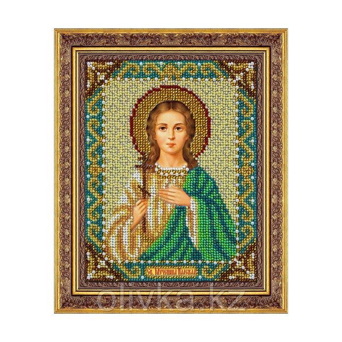 Набор для вышивки бисером «Святая Мученица Надежда»