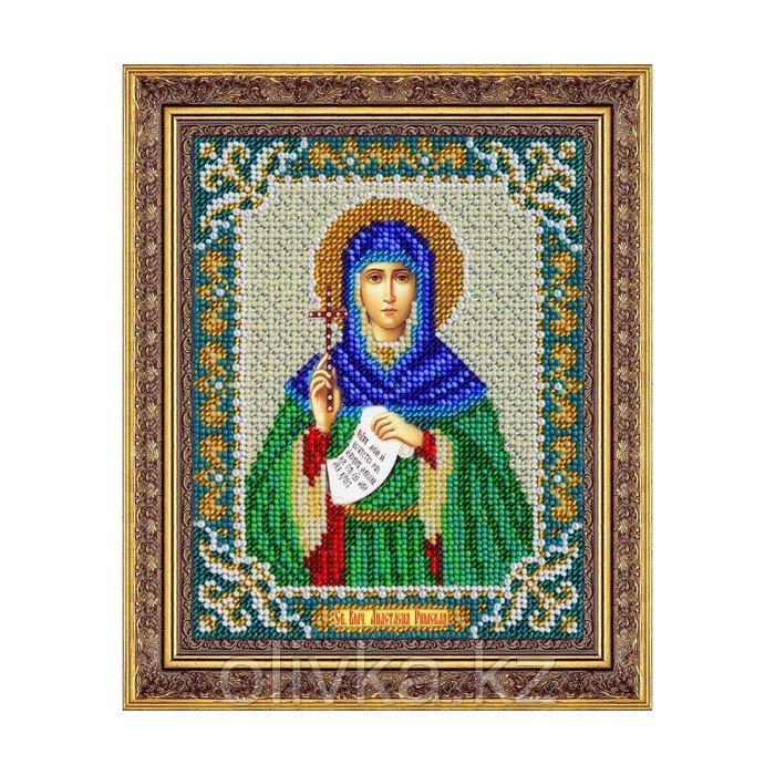 Набор для вышивки бисером «Святая Анастасия»