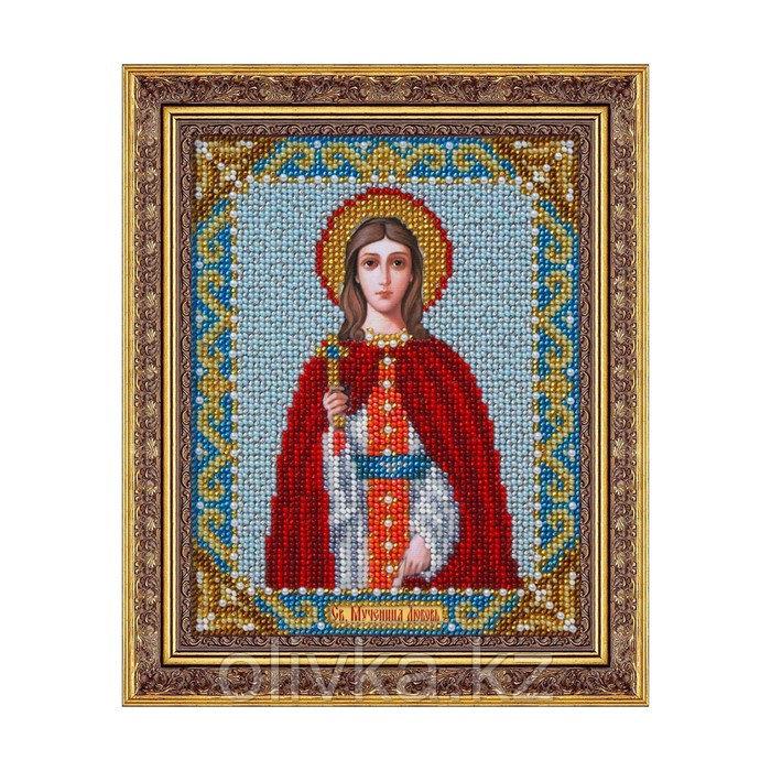 Набор для вышивки бисером «Святая Мученица Любовь»