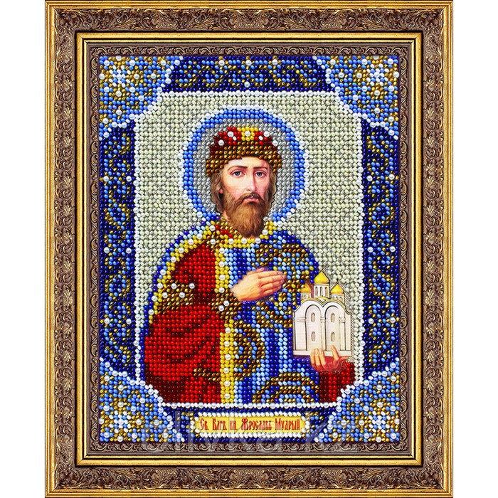 Набор для вышивания бисером «Святой Благоверный Князь Ярослав Мудрый»