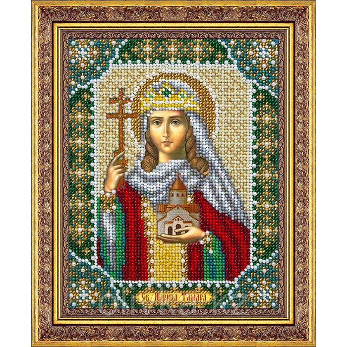 Набор для вышивки бисером «Святая царица Тамара»