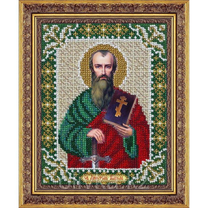 Набор для вышивки бисером «Святой Апостол Павел»