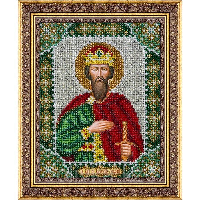 Набор для вышивки бисером «Святой Благоверный князь Вячеслав Сербский»