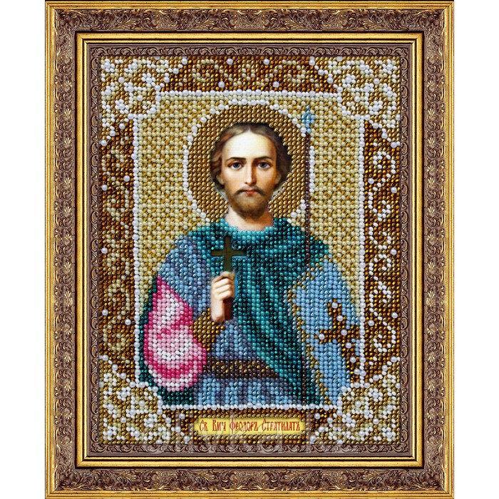 Набор для вышивки бисером «Святой Федор»