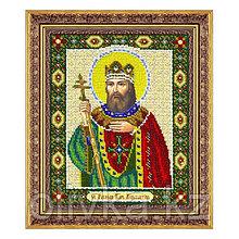 Набор для вышивки бисером «Святой равноапостольный царь Константин»