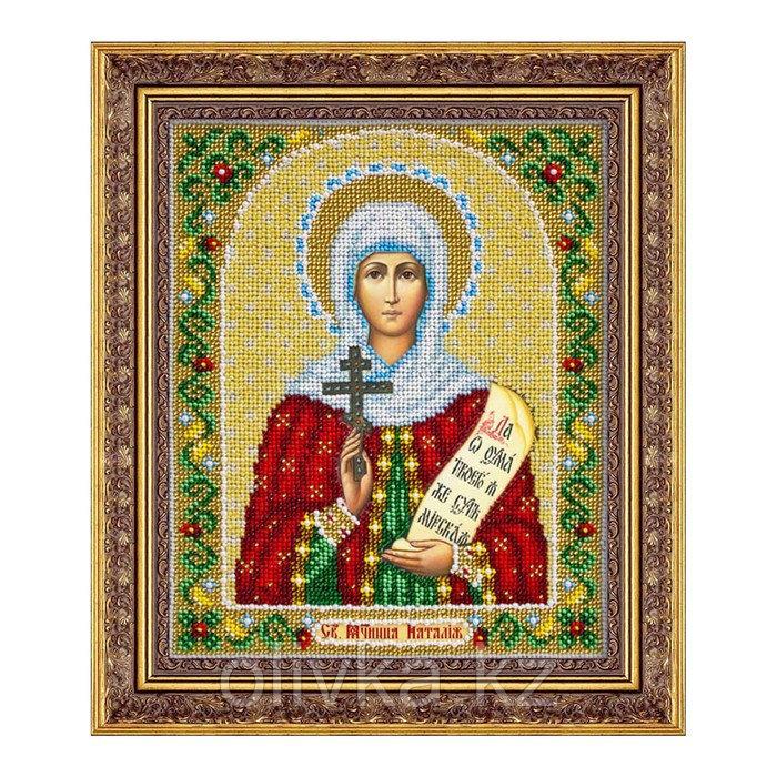 Набор для вышивки бисером «Святая мученица Наталия»