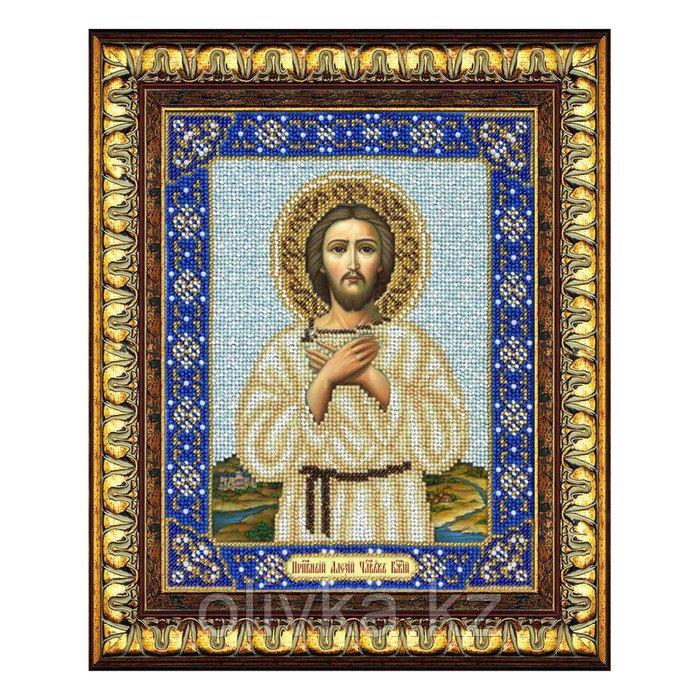 Набор для вышивки бисером «Святой Алексей, Божий человек»