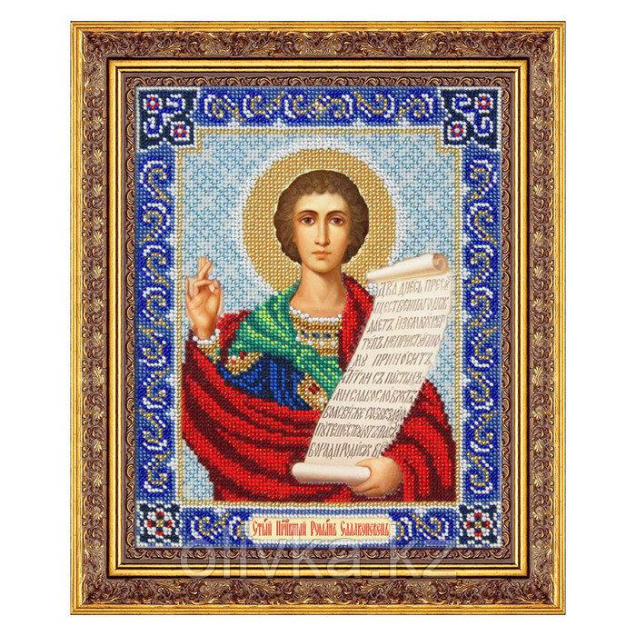 Набор для вышивки бисером «Святой преподобный Роман Сладкопевец»