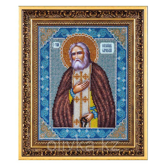 Набор для вышивки бисером «Святой Серафим Саровский»