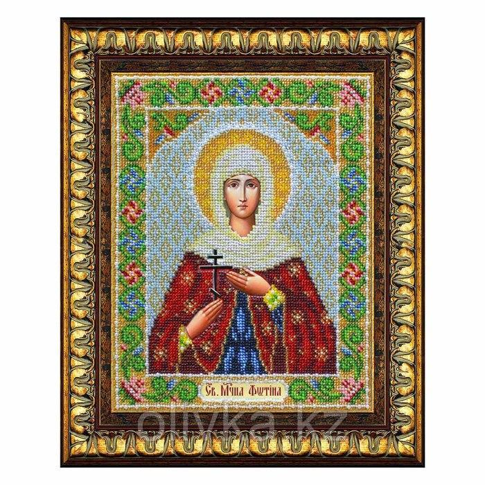Набор для вышивки бисером «Святая мученица Фотина Палестинская»