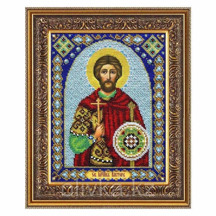 Набор для вышивки бисером «Святой мученик Виктор»