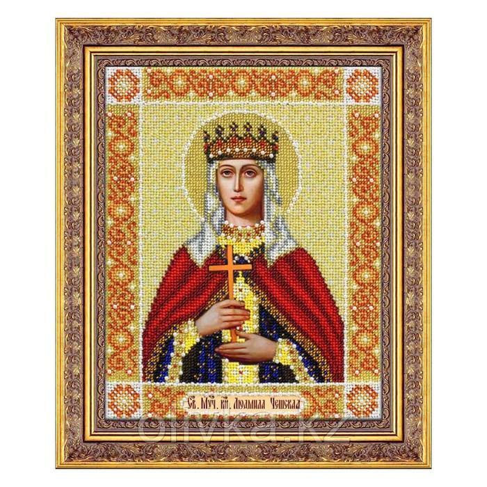 Набор для вышивки бисером «Святая мученица княгиня Людмила Чешская»
