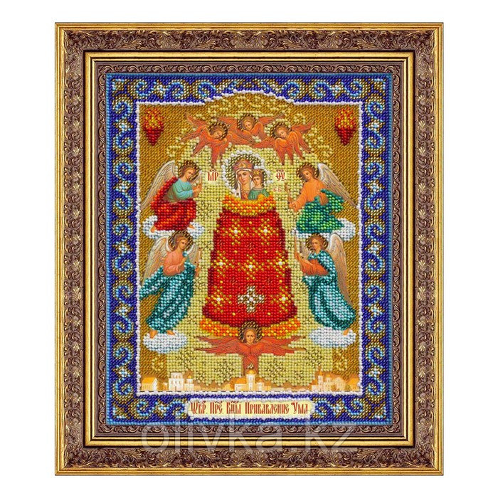 Набор для вышивки бисером «Пресвятая Богородица Прибавление ума»