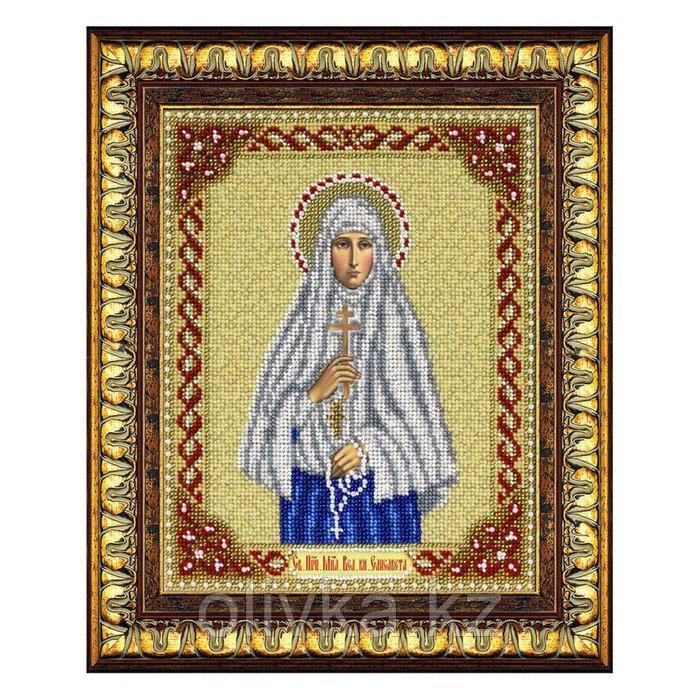 Набор для вышивки бисером «Святая мученица благоверная великая княгиня Елизавета»