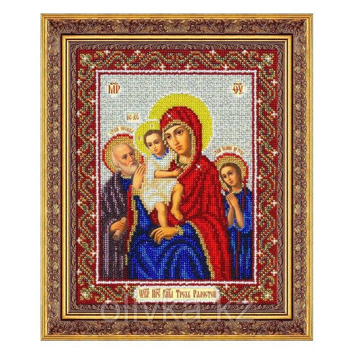 Набор для вышивки бисером «Пресвятая Богородица Трёх радостей»