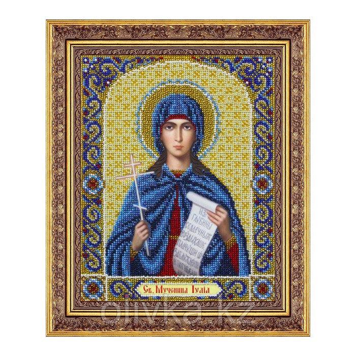 Набор для вышивки бисером «Святая Юлия»