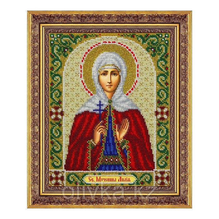 Набор для вышивки бисером «Святая Лидия»