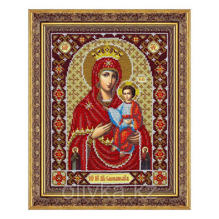 Набор для вышивки бисером «Пресвятая Богородица Самонаписавшаяся»