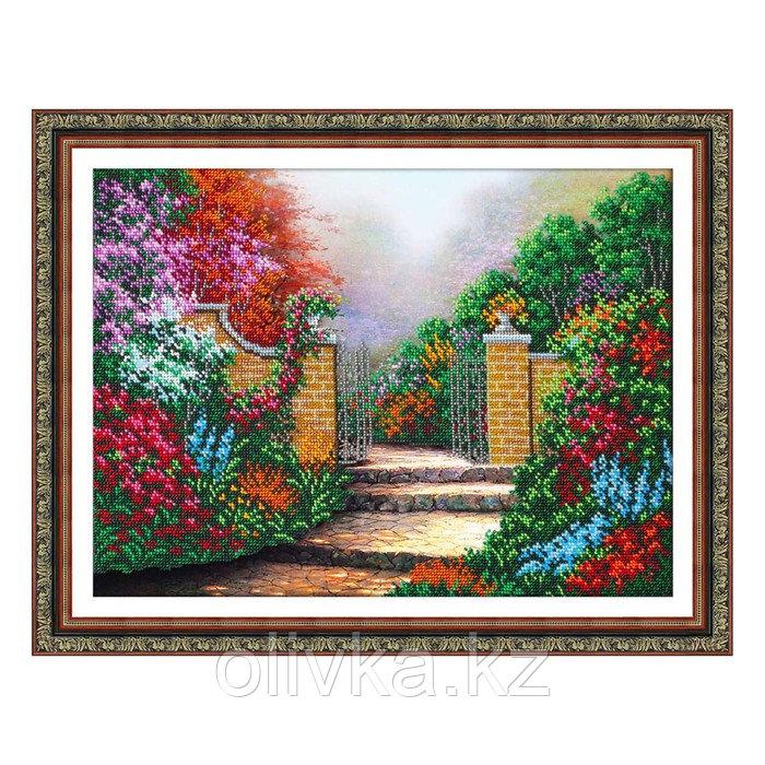 Набор для вышивки бисером «Дорожка в сад»