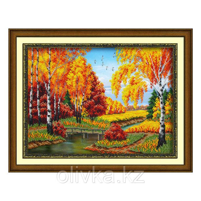 Набор для вышивки бисером «Золотая осень»