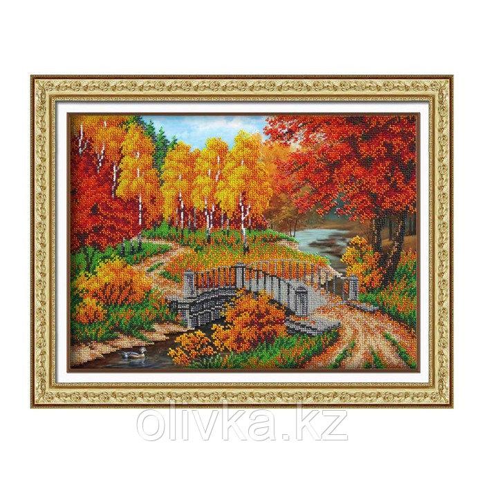Набор для вышивки бисером «Осенняя пора»