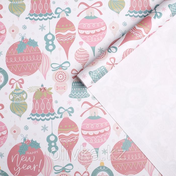 Бумага упаковочная крафтовая «Елочные шары», 70 × 100 см