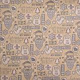 Бумага упаковочная крафтовая «Мужской Новый год», 70 × 100 см, фото 2