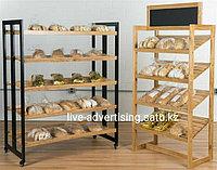 Хлебный деревянный стеллаж витрина стенды для магазина деревянные стеллажи