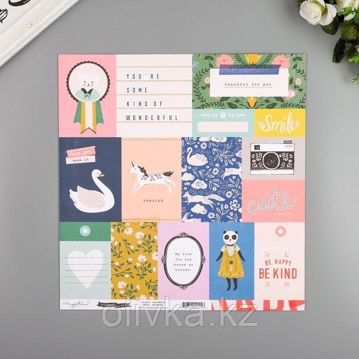 """Бумага для скрапбукинга Crate Paper """"Daydream"""" 30.5х30.5 см, 190 гр/м2"""