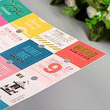"""Бумага для скрапбукинга односторонняя с золотым фольгированием """"Carousel"""" 30.5х30.5 см, фото 3"""