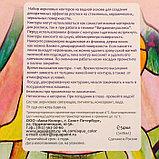 Контур по стеклу витражный, набор, 3 цвета по 18 мл, «Аква-Колор», №3, морозостойкий, фото 2