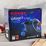 Кастрюля KUKMARA Granit ultra blue, 6 л, со стеклянной крышкой, фото 4