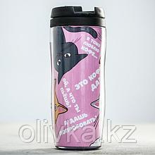 Кофе молотый «Коты»: 50 г.