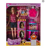 Кукла с собачками