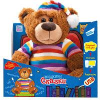 Игрушка Dream Makers Медведь-сказочник