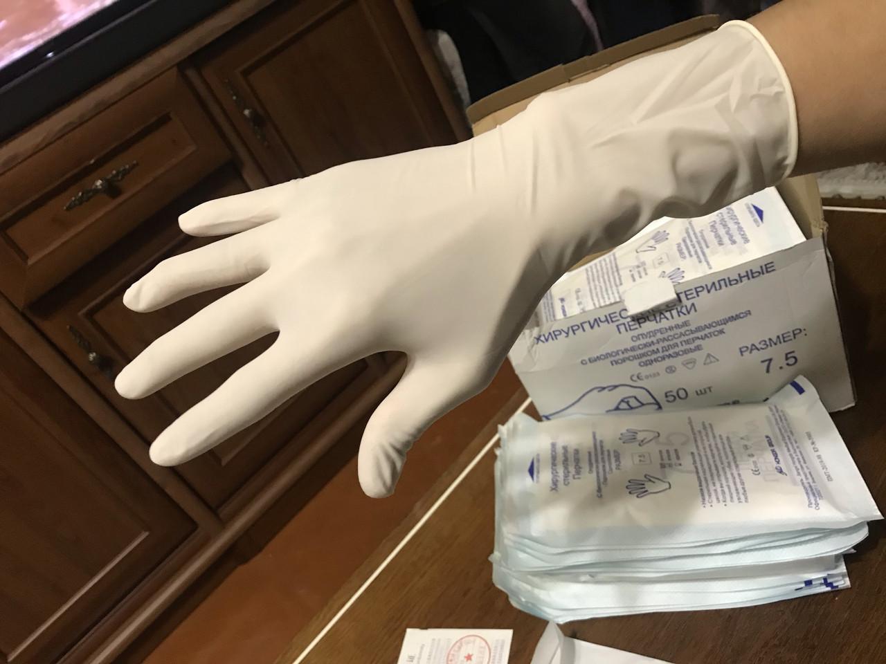 Перчатки стерильные хирургические с длинной манжетой - фото 2