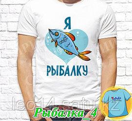 """Футболка с принтом """"Рыбалка"""" - Я люблю рыбалку"""