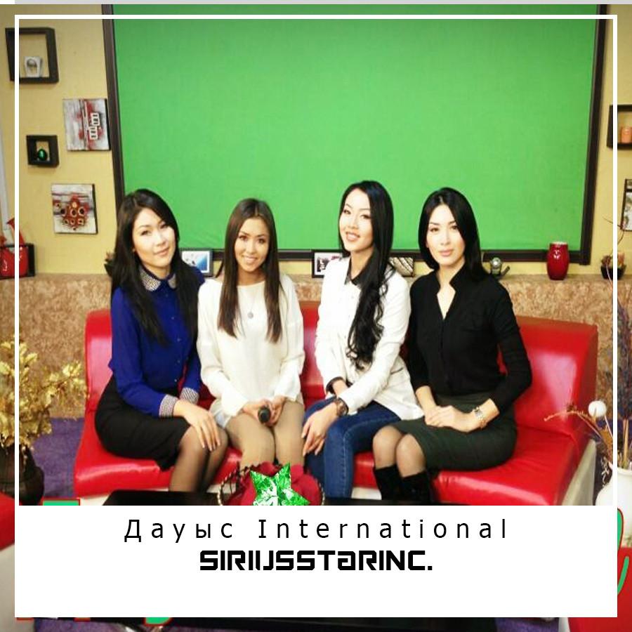 Дауыс International