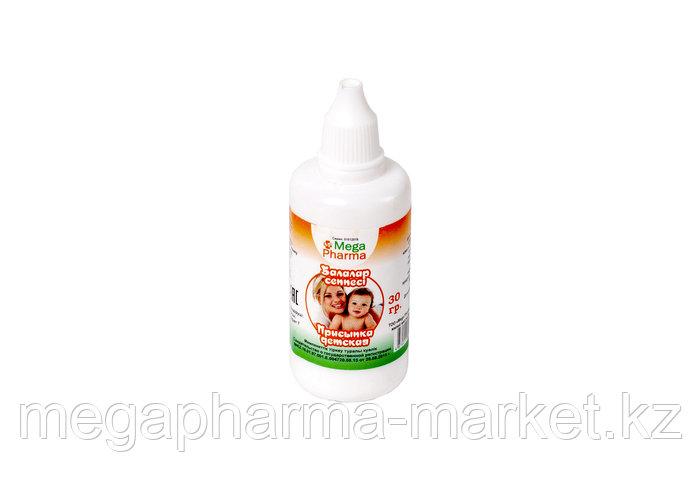 Присыпка детская Mega Pharma 30г