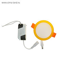 Светильник точечный светодиодный Luazon R-06 круглый, 7 Вт, 4000 К, 220 В, 80 мм, желтый