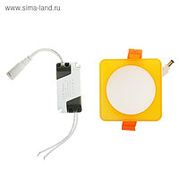 Светильник точечный светодиодный Luazon S-06 квадр., 7 Вт, 4000 К, 220 В, 80х80 мм, желтый